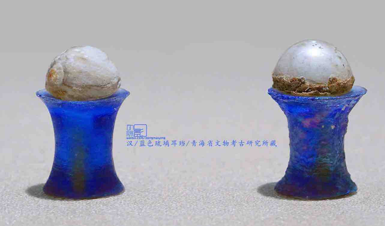 Colored Glaze and Pearl Made Ancient Earring (Er Dang) — Qinghai Museum