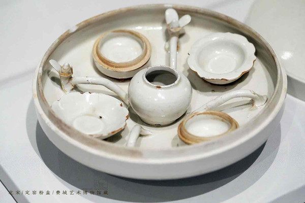 Cosmetic Porcelains (Fen He) of the Song Dynasty
