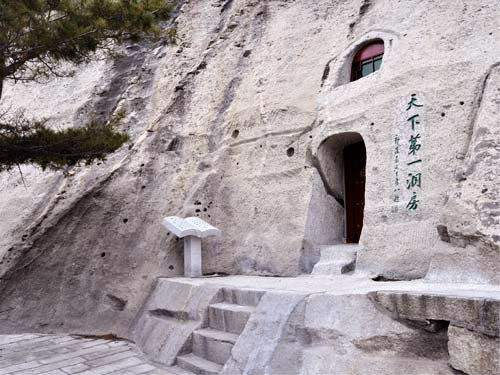 Bridal Chamber on Mount Hua