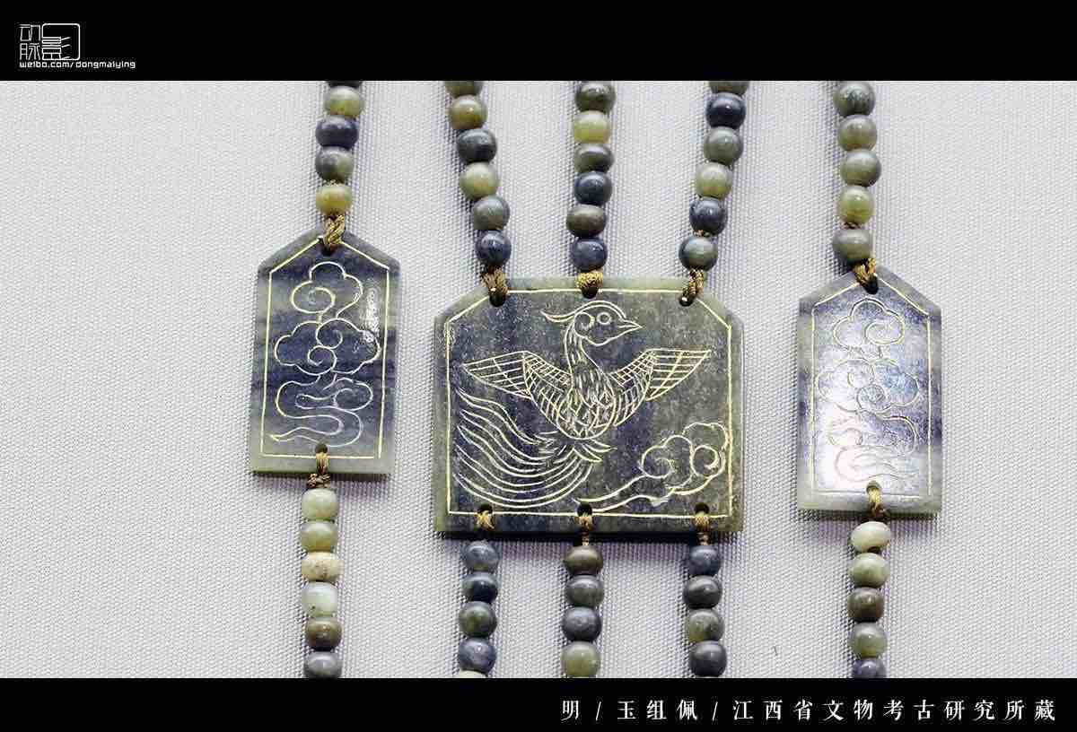 Jade Decoration of the Ming Dynasty (1368 — 1644) — Jiangxi Antique Archaeology Institute (Photo by Dongmaiying)