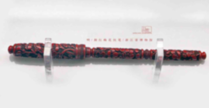 Carved Lacquer Pen of the Ming Dynasty