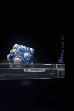 Colored Glaze Bead of the Warring States Period — National Museum of China