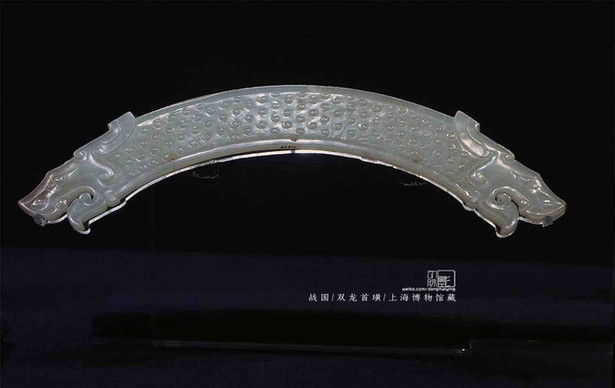 Ritual Jade Artifact (Huang) with Double Dragon Heads — Shanghai Museum