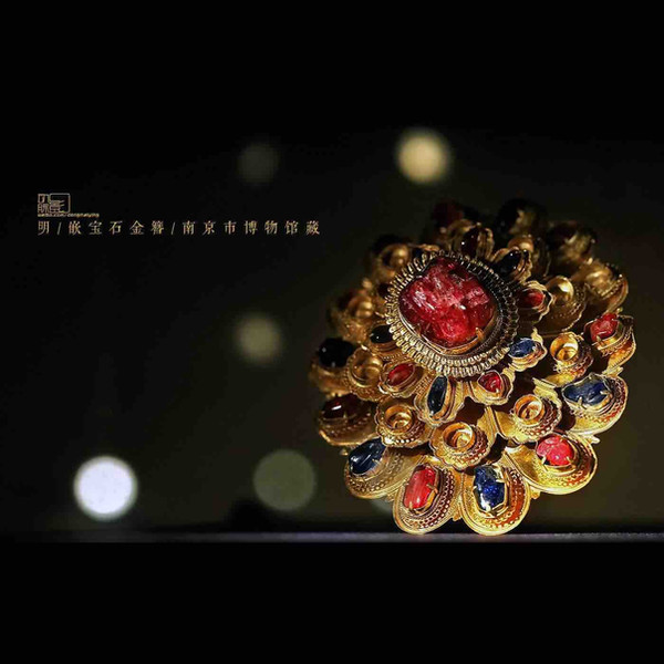 Gold Hairpin (Zan) of Ming Dynasty Decorated with Gems