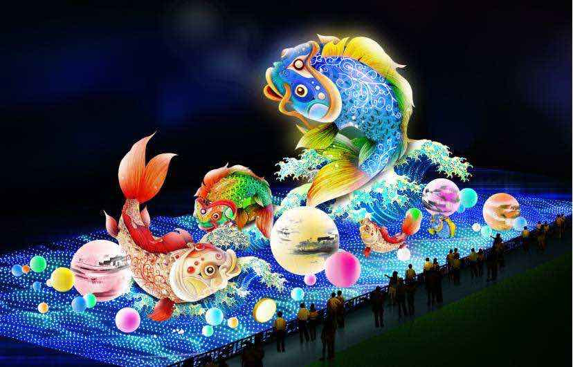 Lanterns of Magical Fishes
