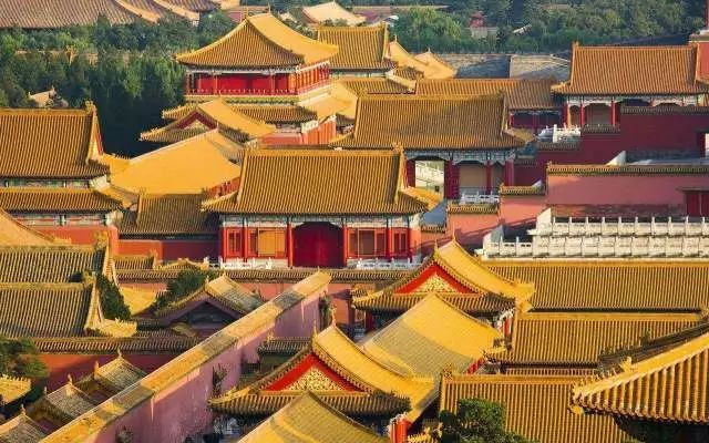 Yellow rooftops of the Forbidden City