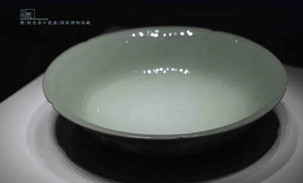 Unearthed Pottery Plate of the Tang Dynasty — National Museum of China