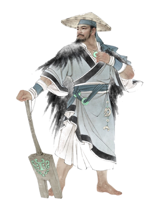 humble born great philosopher Mo Tzu