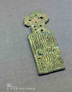 Unearthed Amulet (Ya Sheng Pai) of the Han Dynasty that was Used to Curse Other People, Defeat Evilness, or To Pray for Good Luck — Hebei Museum