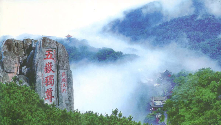 Mount Tai in Shandong Province of China