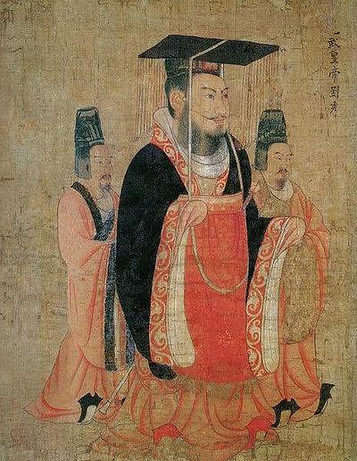 Portrait of Liu Xiu the Emperor Guangwu of Han, By Artist Yan Liben (601 — 673)
