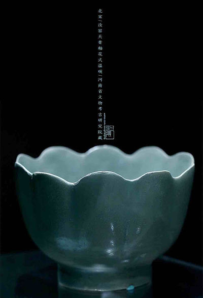 Sky Cyan Glaze Bowl of Song Dynasty, The Color was Designed by Emperor Huizong