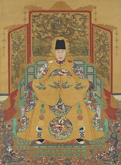 Portrait of Jiajing Emperor Zhu Houcong, By Court Artist of the Ming Dynasty