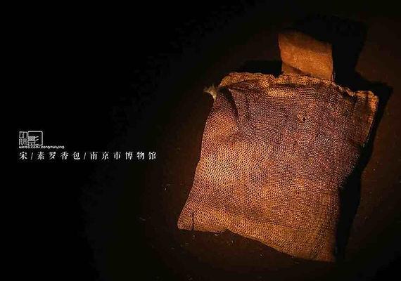 A sachet of Song Dynasty