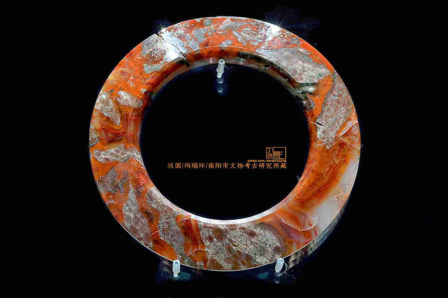 Agate Artifact (Huan) of the Warring States Period — Nanyang Antique Archaeology Institute