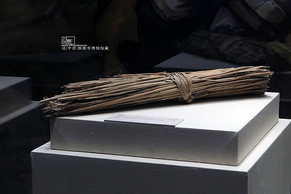 Unearthed Plant (Ju) to Burn in Beacons of Great Wall at night, to Send Info about Enemy in the Han Dynasty