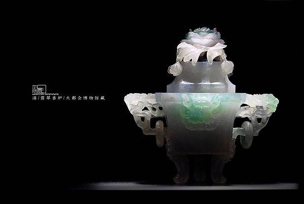Jadeite Censer of the Qing Dynasty