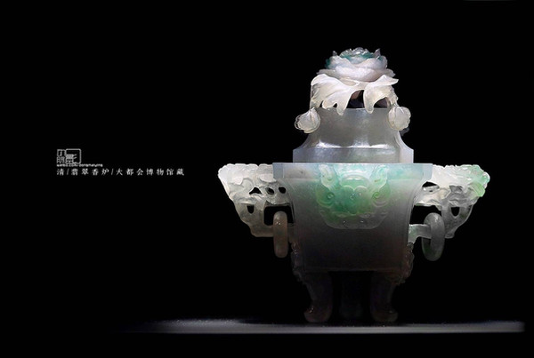 Jadeite Censer of the Qing Dynasty