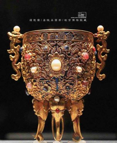 Gem Decorated Gold Ceremonial Wine Cup (Jin Ou Yong Gu Bei) of the Qianlong Emperor