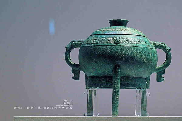 Bronze Food Container (Gui) of the Zhou Dynasty