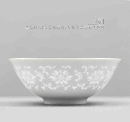 Sweet White Glaze Bowl of the Qing Dynasty — Taipei Palace Museum