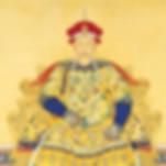 Emperor Ying Zhen or Qing Shi Zong or Yong Zheng of Qing Dynasty in History of China