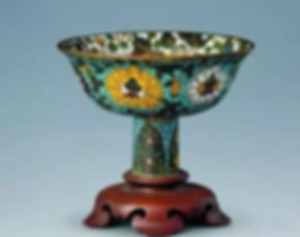 Cloisonne (Jingtai Lan) Bowl, Produced in the Reign of and Named after the Jingtai Emperor Zhu Qiyu