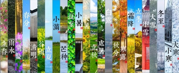 24 Solar Terms in Chinese Calendar