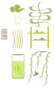 Pure Brightness of Chinese Solar Terms, Qing Ming.