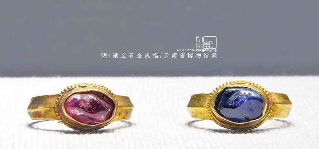 Gold Rings Inlaid with Gems of the Ming Dynasty — Yunnan Museum