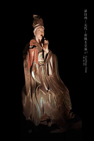 Painted Sculpture of Hairy Head Solar Rooster Deity of Yuan Dynasty — Jade Emperor Temple