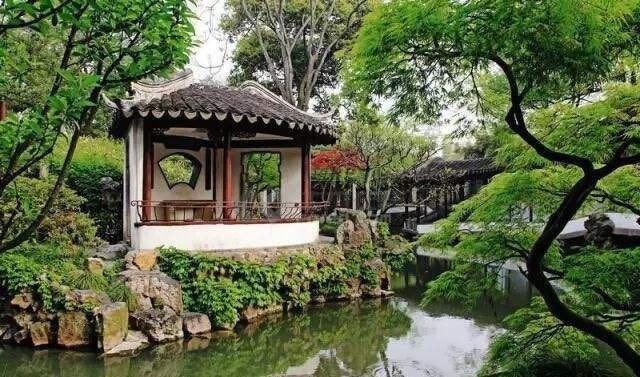 Sitting Companion or Yushuitongzuo Xuan (与谁同坐轩)