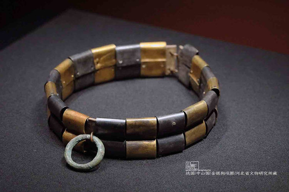 Gold and Silver Decorated Dog Collar of Kingdom Zhongshan— Hebei Institute of Cultural Relics