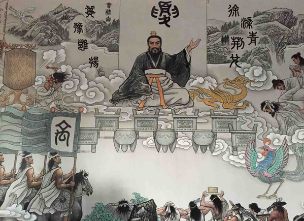 King of the Xia Dynasty and the Vassal Lords