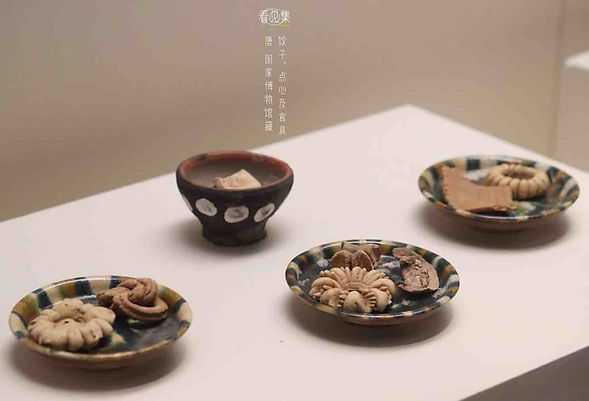 Unearthed Food (Dumplings and Desserts) and Utensils from the Tang Dynasty