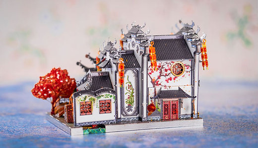 Huizhou Style Garden 3D Metal Puzzle Model