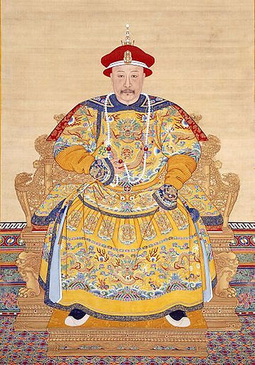 Portrait of Jiaqing Emperor Yong Yan, By Court Painter of the Qing Dynasty