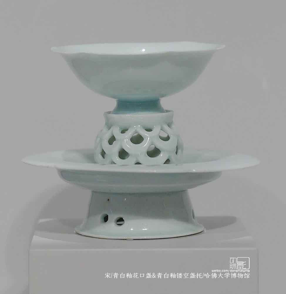 Celadon Glaze Cup (Zhan) and Tray (Tuo) of the Song Dynasty (960 — 1279) — Harvard Art Museums