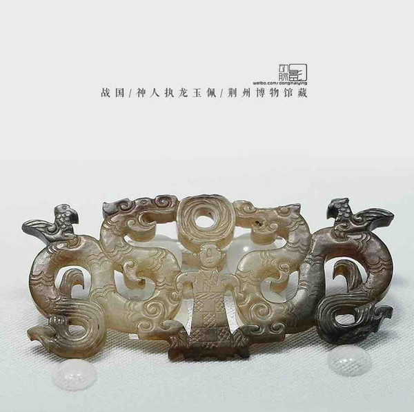 Jade Pendent of Warring States Period, With the Shape of Deity Training Dragons