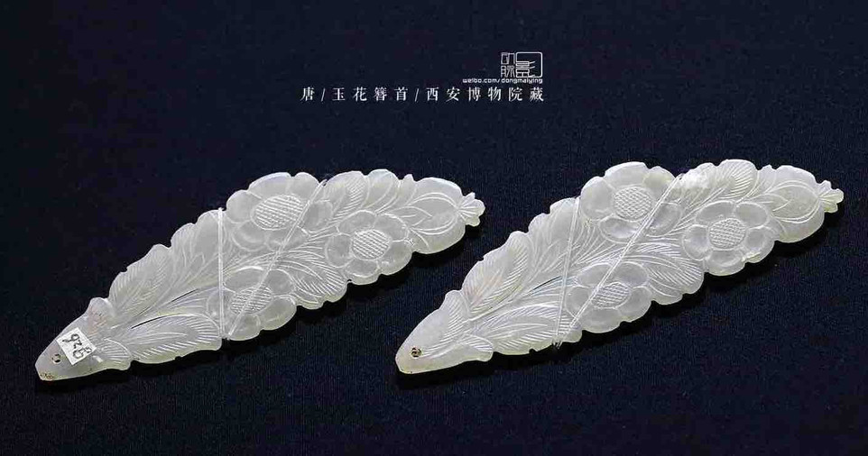 Jade Hair Ornament of the Tang Dynasty — Xi'an Museum