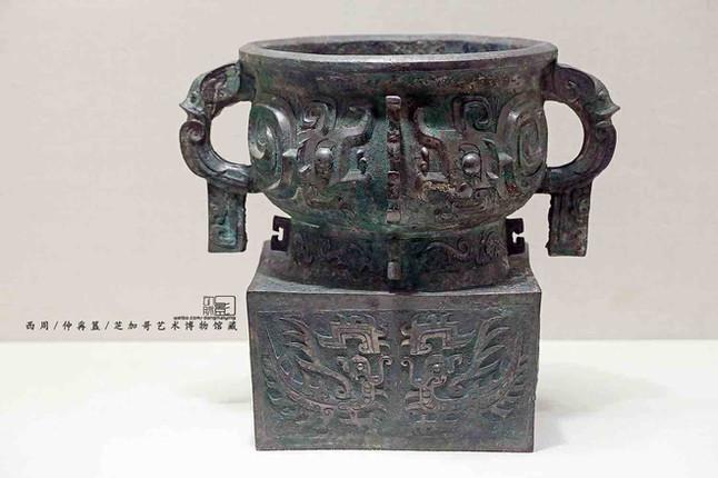 Bronze Food Container (Gui) — Art Institute of Chicago