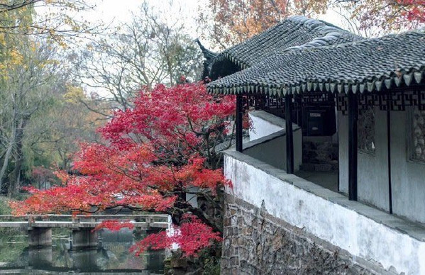 Seeing of Mountain or Jianshan Lou (见山楼)