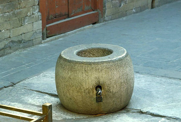 Zhenfei Jing in the Forbidden Palace, the Well that Guangxu Emperor's beloved Woman was Pushed in under Commanded of Empress Dowager Cixi.