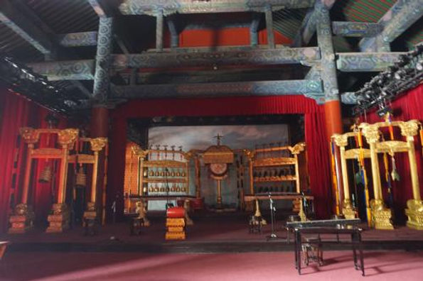 Musical Instruments in the Divine Music Administration or Shenyueshu of the Temple of Heaven
