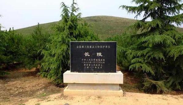 Mausoleum of Emperor Liu Bang (Chang Ling) in Xianyang City, Shaanxi Province