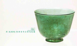 Unearthed Glass Bowl of the Tang Dynasty — Shaanxi Provincial Institute of Archaeology