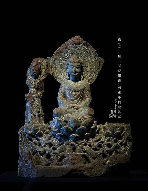 Buddha Statues of the South Dynasties