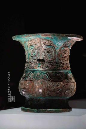 Bronze Wine Container (Zun) with Phoenix Pattern — Shanxi Museum