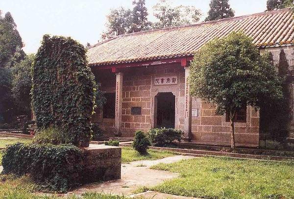 Yehou College on Mount Heng in Hunan