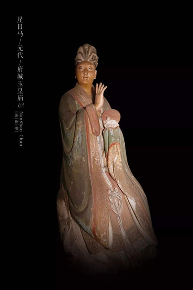 Painted Sculpture of Star Solar Horse Deity of Yuan Dynasty — Jade Emperor Temple